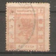 Timbre De 1888 ( Chine / Shanghai ) - China