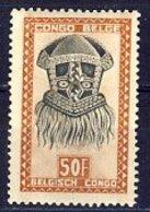 Belg.Kongo - Congo Belge (xx) Nr 294 Postfris - Neuf - MNH - Congo Belge