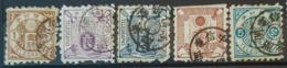 JAPAN 1885 - Canceled - Telegrah Stamps Sakura TE - Telegraphenmarken