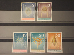 SENEGAL - 1972/3 PESCI R. 3 + 2 VALORI - NUOVI(++) - Senegal (1960-...)