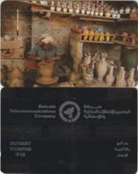 562/ Bahrain; P1. A'ali Pottery, 2BAHA - Baharain