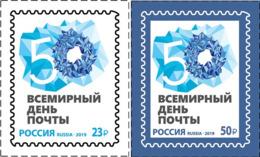 Russia 2019 World Post Day 2v MNH - Ongebruikt
