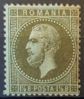 ROMANIA - MLH - Sc# 53 - 1881-1918: Charles Ier
