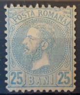 ROMANIA - MLH - Sc# 74 - 1881-1918: Charles I