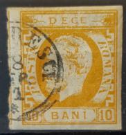 ROMANIA - Cacneled - Sc# 44 - 1881-1918: Charles I