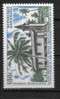 PA - 1967 - N° 61**MNH - Mission Protestante Américaine - Gabon (1960-...)