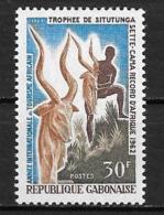 1969 - N° 238**MNH - Année Internationale Du Tourisme - Gabon (1960-...)