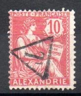 ALEXANDRIE - Cachet Taxe Sur N° 24 - - Alexandria (1899-1931)