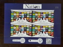 Thailand Stamp 2014 National Communications Day (The Nation) Miniature BLK4 Type 2 - Thaïlande
