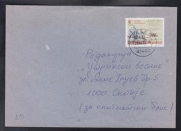 REPUBLIC OF MACEDONIA, 2000, COVER, MICHEL 211 - 250 YEARS JOAKIM KRCOVSKI - Macedonia