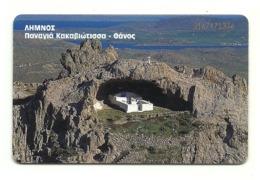 Grecia - Tessera Telefonica Da 100 Units - T651 - Landschaften