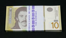 SERBIA - BUNDLE LOT Of 100 Banknotes Notes - 10 Dinara 2013 - P 54 P54 (UNC) - Serbia