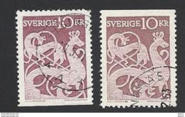 Schweden, 1961, Michel-Nr. 481 C + Do, Gestempelt - Usati