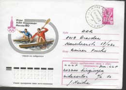 URSS Lettre   PAP  Canoe - Kanu