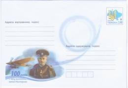 Ukraine 2013 Pyotr Nesterov, Russian Pilot, Aircraft Designer, Aerobatics Pioneer, Fly A Loop, Plane Aviation - Ucraina