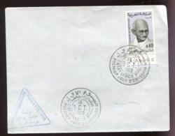 Maroc  N° 594 - Ghandi - 1er Jour - Morocco (1956-...)