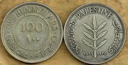 PALESTINE 100 MILS  INSCRIPTIONS FRONT & FLOWER BACK 1935 AG SILVER VF KM7 READ DESCRIPTION CAREFULLY!! - Monete