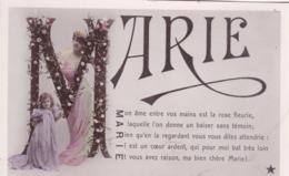 Carte Fantaisie Avec Le Prénom MARIE ( Marque ETOILE ) - Firstnames