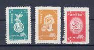 CHINE C015 1er Mai - Fête Du Travail - 1949 - ... Volksrepublik