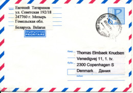 Belarus Postal Stationery Air Mail Cover Sent To Denmark 5-7-2007 - Belarus