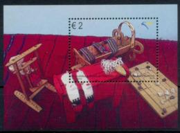 Kosovo 2015 Europa CEPT Old Toys, Block Souvenir Sheet MNH - Europa-CEPT