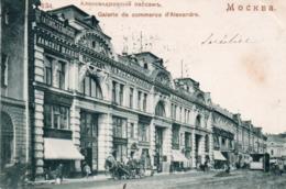 MOSCOU-GALERIE DE COMMERCE D'ALEXANDRE-1900 - Russie