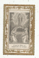 Image Religieuse , Pieuse , Dentelée , 2 Scans , L'autel De Marie - Images Religieuses
