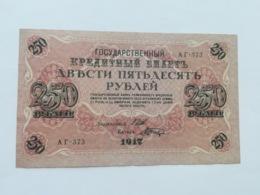 RUSSIA 250 RUBLI 1917 - Russland