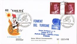 34345. Carta Barcelona 1982, 52 Volta Ciclista Catalunya. Ciclismo. Fechador SALOU (tarragona) - 1931-Hoy: 2ª República - ... Juan Carlos I