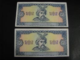 Ukraine 5 Hryvnia Griven UAH 1992 UNC Hetman Getman 2 Pcs Numbers In A Row - Ukraine