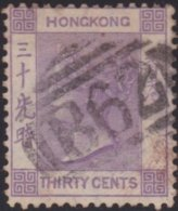 Hong Kong    .    SG   .   16         .     O   .   Cancelled .   /   .   Gebruikt - Used Stamps
