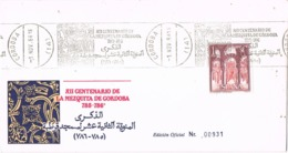 34349. Carta CORDOBA 1984, XII Centenario Mezquita De Cordoba - 1931-Hoy: 2ª República - ... Juan Carlos I