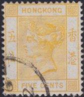 Hong Kong    .    SG   .   58         .     O   .   Cancelled .   /   .   Gebruikt - Hong Kong (...-1997)