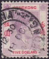 Hong Kong    .    SG   .   159        .     O   .   Cancelled .   /   .   Gebruikt - Used Stamps