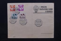 YOUGOSLAVIE - Enveloppe Philatélique De Belgrade En 1937, Affranchissement Et Cachets Plaisants - L 45294 - Cartas