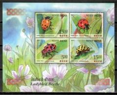 India 2017 / Insects Ladybirds MNH Insectos Mariquitas Insekten / Cu10721  4-21 - Insekten
