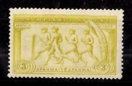 Grèce YT N° 177 Neuf ** MNH. Gomme D'origine. TB. A Saisir! - 1906 Second Olympic Games
