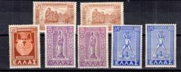 Grèce YT N° 561B (2), N° 562, N° 563 (2) Et N° 564 (2) Neufs ** MNH. TB. A Saisir! - Greece