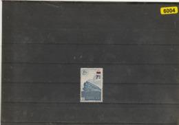 TIMBRES COLIS POSTAUX . TIMBRES DE 1943 AVEC NOUVELLE VALEUR EN SURCHARGE . LIVRAISON A DOMICILE - Neufs