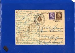 ##(DAN1910)-6-5-1945-Cartolina Postale Vinceremo Cent 30 Da Catania Per Ali Marina (Messina), L.1 In Complemento - 5. 1944-46 Luogotenenza & Umberto II