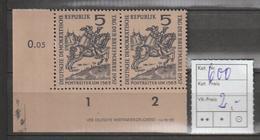 DDR-Druckvermerke: Tag Der Briefmarke - DDR