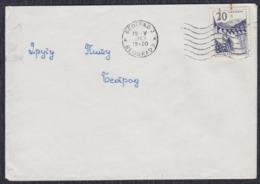 Yugoslavia 1963 Letter Sent To Marshal Josip Broz Tito - Briefe U. Dokumente