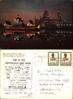NIGHT VIEW OF MAHALICAI STONE,BRUNEI POSTCARD - Brunei
