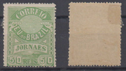 Brazil Brasil Mi# 100 * Mint 50R Jornais 1893 Mixed Perf 13:11 - Ongebruikt