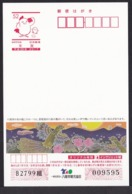 Japan New Year Advertising Postcard 2017 Yao City Bird (jna209) - Interi Postali
