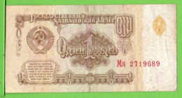 RUSSIE / CCCP /  ROUBLES / 1961 - Rusland