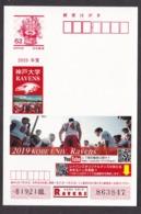 Japan New Year Advertising Postcard 2019 Kobe University American Football (jna241) - Cartoline Postali