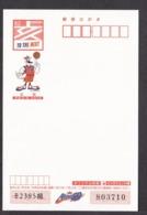 Japan New Year Advertising Postcard 2019 Basketball Niigata (jna242) - Postales