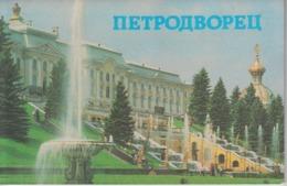 Russia - Petrodvorets Castle - Illustrated Album - 34 Pages - Boeken, Tijdschriften, Stripverhalen