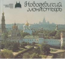 Russia Novodevichy Monastery Illustrated Edition, Tourist Brochure Brochure Touristique , Pages 24 - Art Album - Boeken, Tijdschriften, Stripverhalen